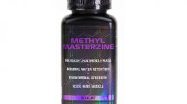 Methyl Masterzine – Helica Pharm Review
