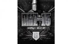 DMZ-15 – LGI Supplements Review