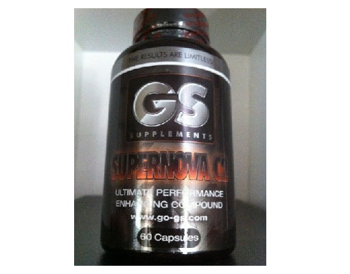 Supernova C2 – Galaxy Supplements Review